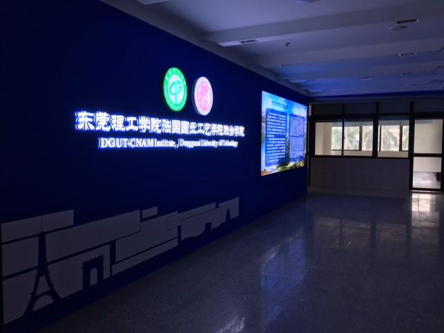 DGUT Cnam Institute